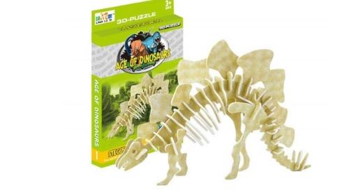 """Masinis.lt - 3D dėlionė """"Stegosaurus""""! Naudingam laiko praleidimui su šeima ir mažųjų lavinimui!"""