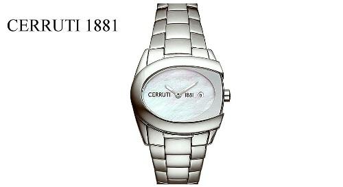 """Masinis.lt - Labai stilingas ir prabangus moteriškas """"CERRUTI 1881"""" laikrodis """"ICON LADIES"""" (CT63902X403011)! Puiki dovanos idėja!"""