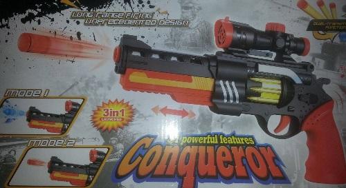 Masinis.lt - SANDĖLYJE! Šautuvas ir šovinių rinkinys, mažajam kovotojui!